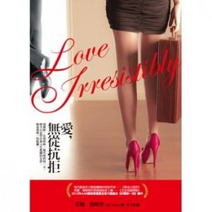 Love Irresistibly Chinese